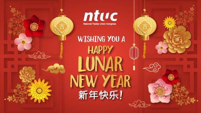 The Lunar New Year Visit to unionised companies by key NTUC leaders has been ongoing since 1999 to show our appreciation to workers who continue to perform essential duties during these festive celebrations.